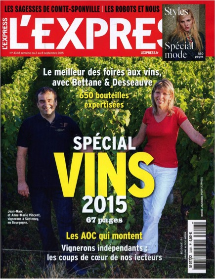 Express2015
